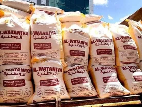 Donation Of Al-Wataniya Flour to Orphanage